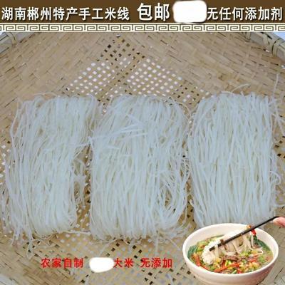 湖南郴州纯米米线