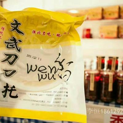 陕西榆林荞麦