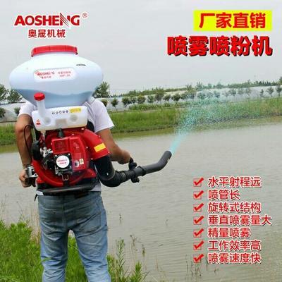 上海上海滴灌喷灌