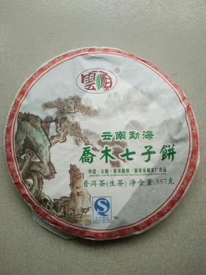 这是一张关于普洱 绵纸 生茶的产品图片