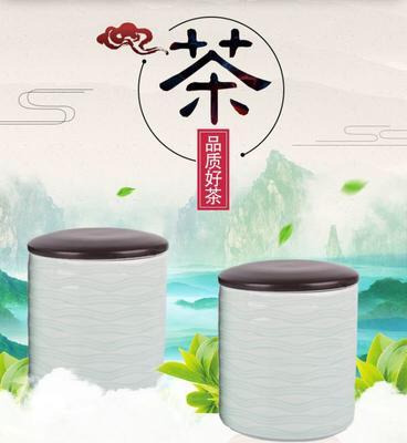 这是一张关于绿茶 礼盒装的产品图片