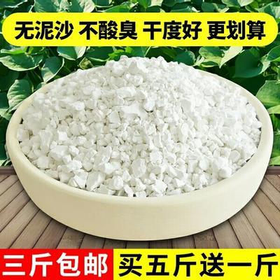 江西九江红薯淀粉
