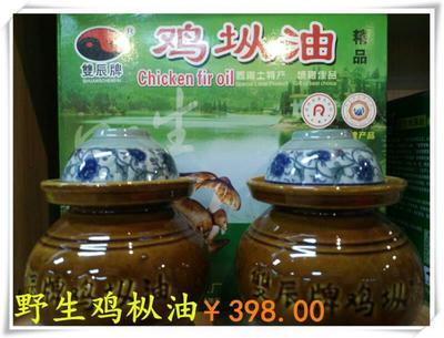 这是一张关于干鸡油菌 1年以上 礼盒装的产品图片