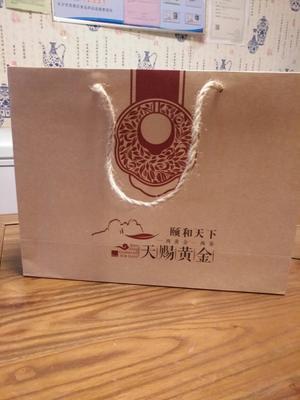 湖南长沙湘西保靖黄金红茶 礼盒装 2-3年 特级