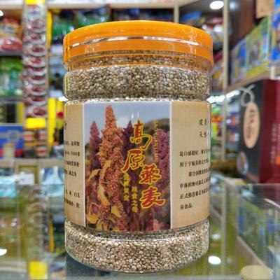青海西宁白藜麦 青海高原藜麦 粮食之母营养丰富1斤包邮