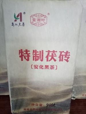 广东广州安化黑茶 盒装 恒温长期保存 二级