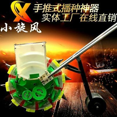 上海上海农用拖拉机