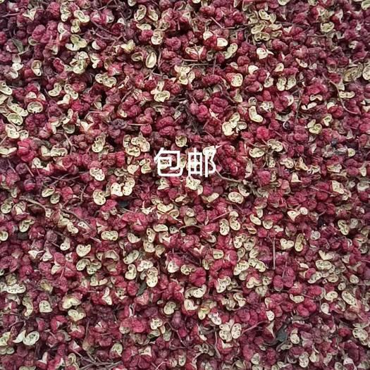 青花椒  大紅袍質量有保證,放心購買。