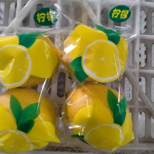尤力克柠檬  安岳农家柠檬自产自销,皮薄多汁,果品新,欢迎老板定购!