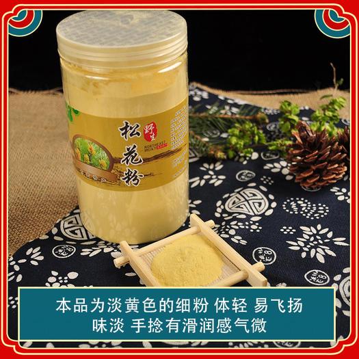 长白山破壁松花粉天然正品无糖无添加超细500g