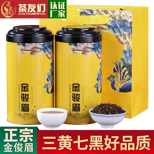 金骏眉红茶茶叶一级浓香型散装礼盒装罐装2020新茶500克