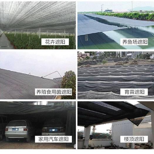遮阳网  平针 大棚专用长寿型 最长使用七年时间