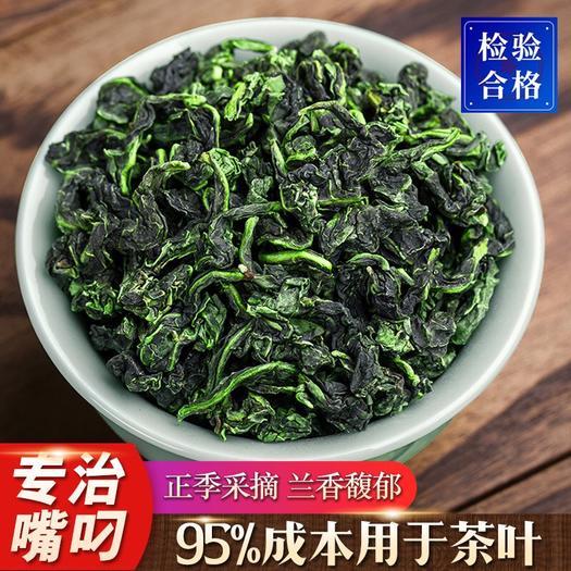 2021新茶叶一级安溪铁观音乌龙茶浓香型小包散装500克