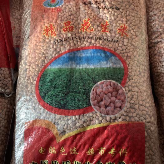 白沙系列  花生米产地直销包邮白沙各规格精选花生米 油料米 磨酱米