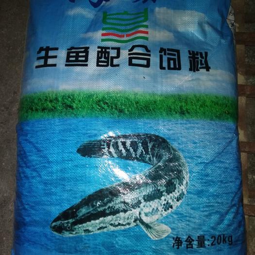 配合饲料  海泰生鱼膨化浮水料1号45%蛋白粒径1.5规格20公斤/包