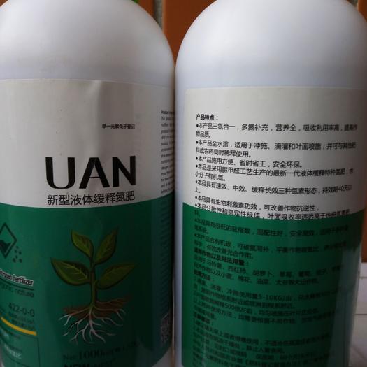 肥料厂家直销尿素硝安溶液(UAN)12瓶/箱利用率高