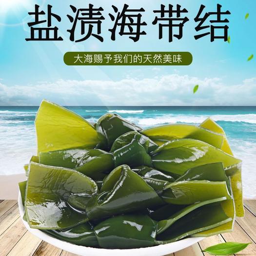 海帶扣  鹽漬海帶結日本人長壽的秘訣常吃海洋中食物5斤一箱包郵