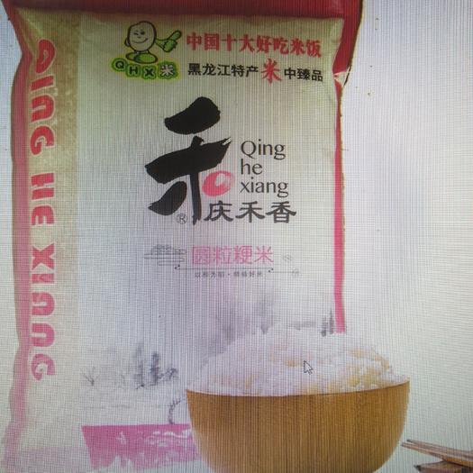 东北大米  正宗黑龙江大米,优质价低,欢迎咨询洽谈,公司还经营其粮油产