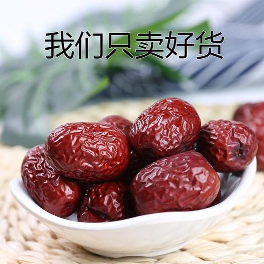 新疆特产灰枣  若羌灰枣 小红枣煲汤 泡茶生吃 1斤 2斤