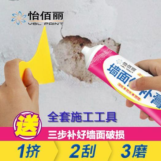 石灰 白色补墙膏墙面修补膏防霉裂缝钉眼修复腻子批发