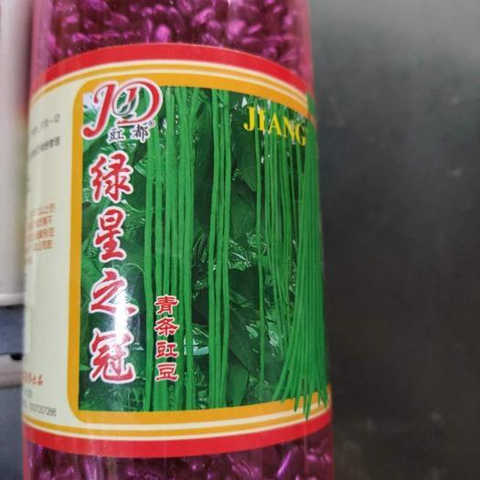 豆角种子  该品种适应能力强,春秋都可以播种,条长,条均匀,无鼓籽,