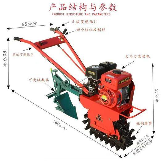 链轨式履带式微耕机:独轮犁地机趟地机犁地锄草开沟施肥播种