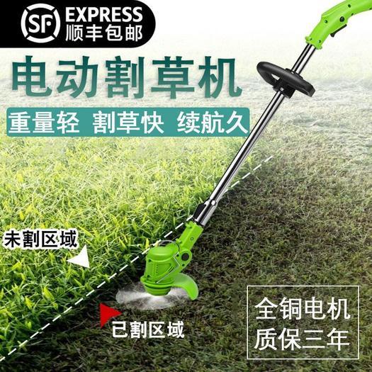 家用電動割草機鋰電池充電打草神器小型鋤草機多功能草坪機修樹枝