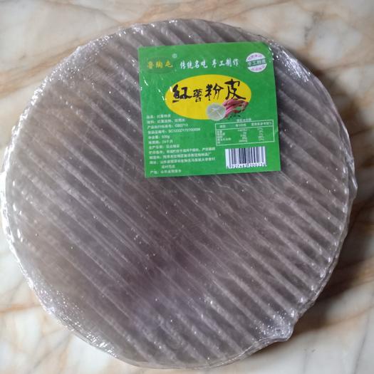 手工红薯粉皮好吃劲道滑溜无胶天然晾晒风干传统工艺,5斤