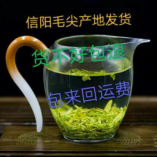 毛尖茶  2021年明前新茶,批发价产地发货,假一赔十,诚信经营