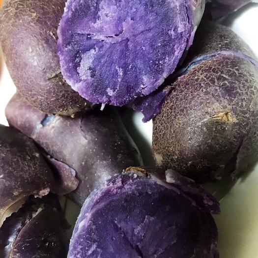 甘肅黑土豆新鮮紫土豆烏洋芋含花青素西北特產紫色馬鈴薯一件包郵