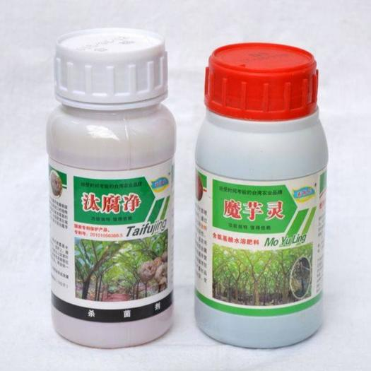 农用消毒产品 种好魔芋必备,防病治病消毒除草每样都不能少。