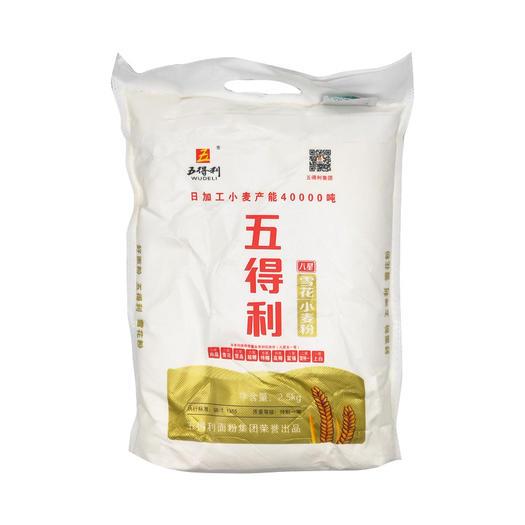 批发五得利雪花小麦粉蒸煮包子馒头高筋面粉家用白面小麦粉2.5
