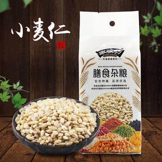小麦仁 膳食杂粮  农家麦仁 五谷杂粮
