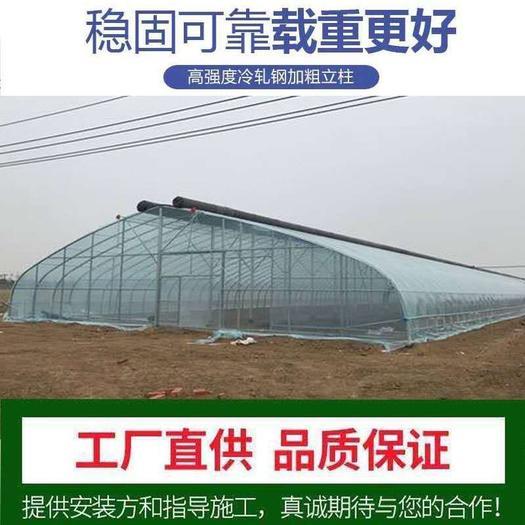 蔬菜大棚 种植大棚 钢管骨架 成套大棚 养殖大棚 配件齐全