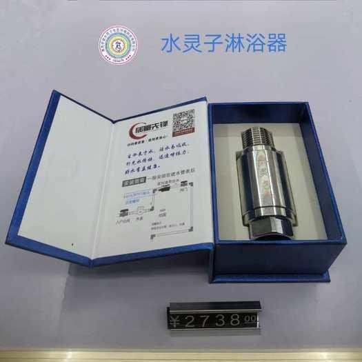 打药机 喷雾器 青岛宇宙水灵子仪器 一个起发货 质量保证