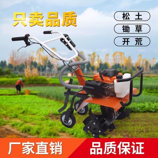 【包邮】农用汽油小型旋耕机微耕机翻土机多功能除草机农业园林