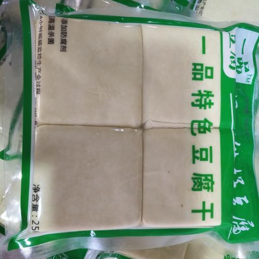白豆腐干攸县香干商超定量杀菌包装豆腐