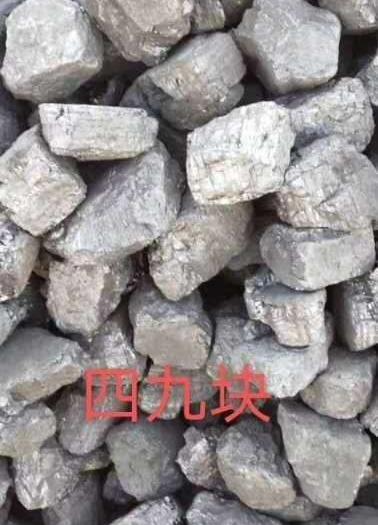 煤炭 民用取暖,烤烟煤,烤茶煤,烤酒煤,热量5500鄂尔多斯蒙古煤