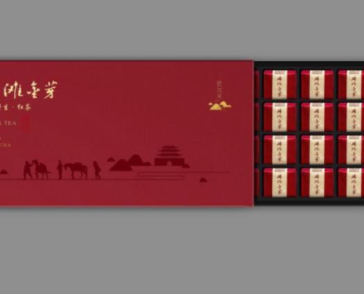 沅陵特產碣灘金縷紅茶120g