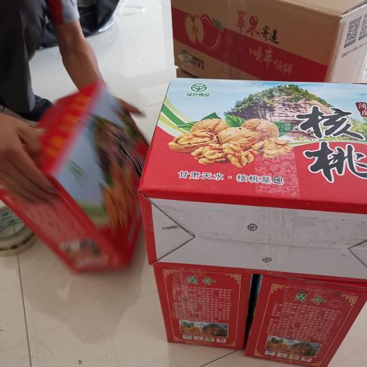 鮮核桃 綠色有機食品78元10斤包郵