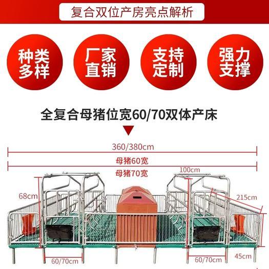 母猪产床  产保一体全复合加厚热镀锌分娩床猪场专用大猪小猪育肥