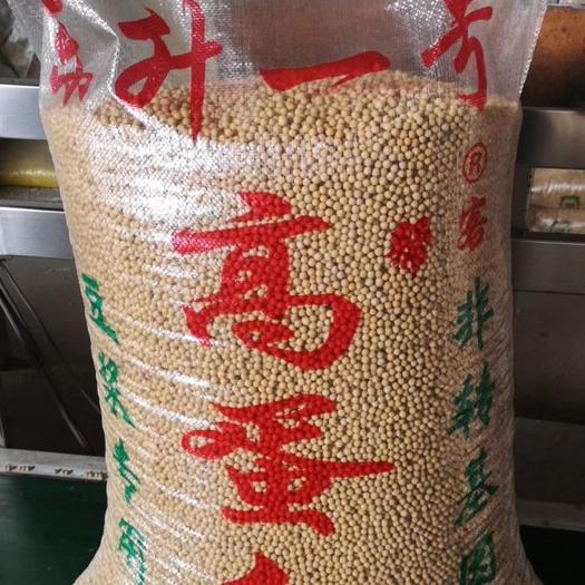 大豆  蛋白42%左右,水分12个左右,塔选上车价