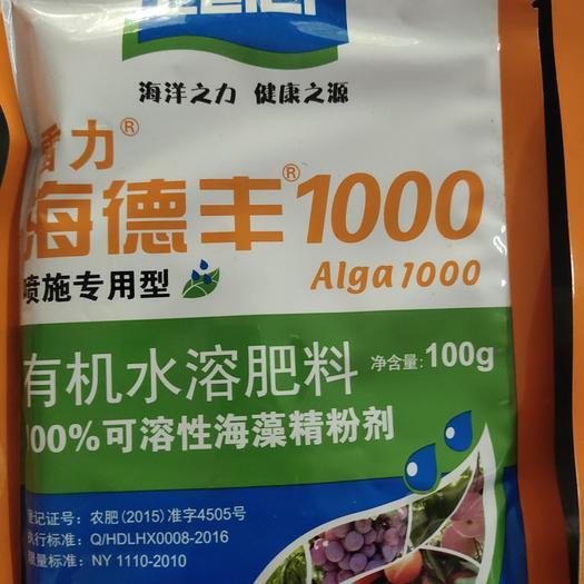 海藻肥  海德丰纯海藻精粉剂可喷施含艾金素可以有效提高开花结果增加抵抗