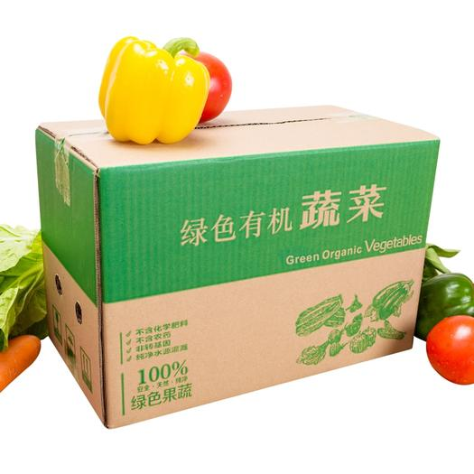 蔬菜包装盒  特硬加厚5层蔬菜包装纸箱 特产土豆生态果蔬农产品快递包装礼盒