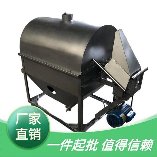 煤炭加熱花生瓜子炒貨機 內蒙古榛子炒貨機 燃煤兩用翻炒機