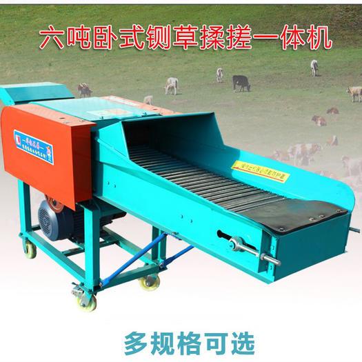 秸秆揉搓机  华亿兄弟4吨卧式铡揉一体机牛羊铡草揉搓机秸秆铡草机厂家直销