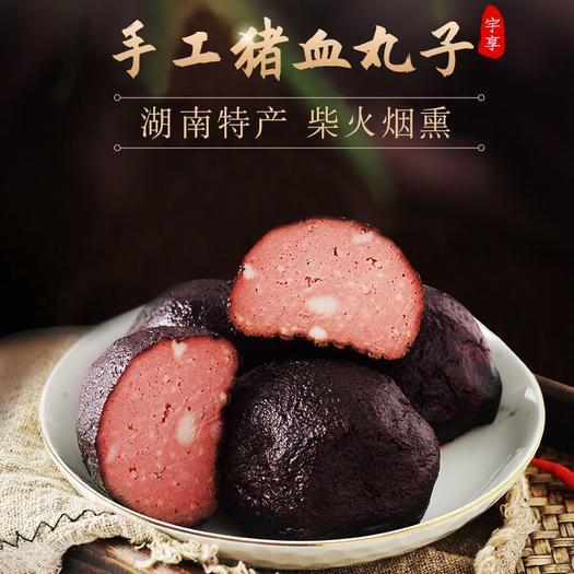 豆腐干  一品猪血丸子湖南邵阳特产柴火烟熏猪血农家血豆腐自制豆腐香干