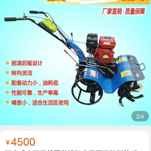 新款四驱小七郎汽油微耕机自走式