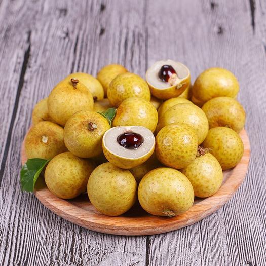龙眼新鲜现摘水果新鲜应季水果批发特价鲜桂圆新鲜现摘鲜龙眼批发
