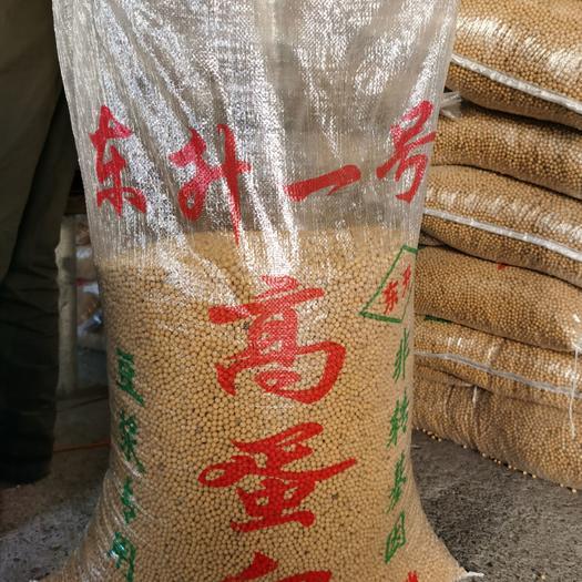 东升系列  豆浆,豆腐,腐竹专用